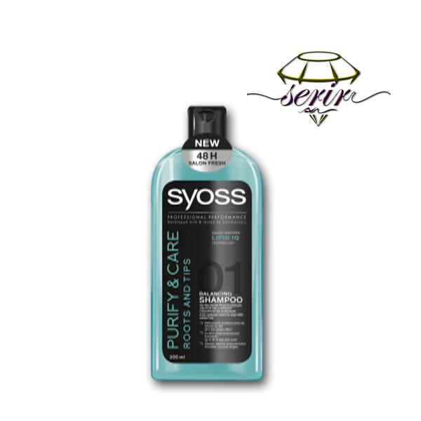 شامپو سایوس syoss مدل purify & care