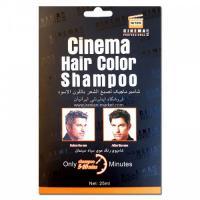 شامپوی رنگ موی سیاه سینمایی نیترو