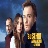 خرید اینترنتی سریال ترکی شهر تو را می خواند با دوبله فارسی و کیفیت HD
