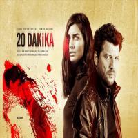 خرید اینترنتی سریال ترکی 20 دقیقه 20DAKIKA با کیفیت عالی