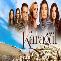 خرید اینترنتی سریال ترکی رز سیاه Karagul با دوبله فارسی