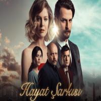 سفارش پستی سریال ترکی ترانه زندگی Hayat Sarkisi در تهران وشهرستان ها با کیفیت HD