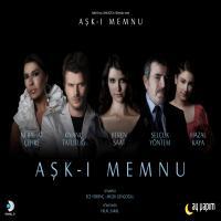 سفارش پستی سریال ترکی عشق ممنوع با دوبله فارسی و کیفیت عالی