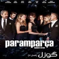 فروش پستی سریال ترکی گوزل Paramparça دوبله فارسی کیفیت HD