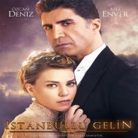 خرید اینترنتی سریال عروس استانبول Istanbullu Gelin با زیرنویس فارسی
