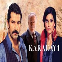 خرید سریال ترکی کارادایی با دوبله فارسی و کیفیت اچ دی HD