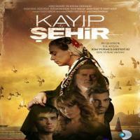 سفارش پستی سریال ترکی زیر پوست شهر در تهران و شهرستان ها با کیفیت عالی