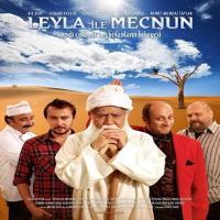 سفارش پستی اینترنتی سریال ترکی لیلی و مجنون Leyla and Mecnun