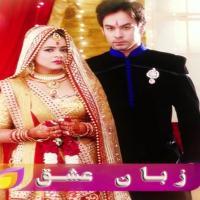 خرید اینترنتی سریال هندی زبان عشق thapki pyaar ki با دوبله فارسی و کیفیت عالی