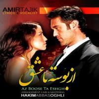 سفارش پستی سریال ترکی از بوسه تا عشق DUDAKTAN KALBE در تهران و شهرستان ها