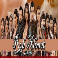 خرید پستی سریال ترکی احمد AHMET YAMAK با دوبله فارسی