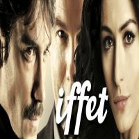 سفارش پستی سریال ترکی عفت IFFET با کیفیت عالی در تهران و شهرستان ها