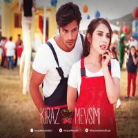سفارش پستی سریال ترکی فصل گیلاس KIRAZ MEVSIMI در تهران و شهرستان ها با کیفیت HD فق