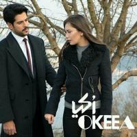 خرید اینترنتی سریال ترکی اکیا OKEEA با دوبله فارسی کیفیت HD