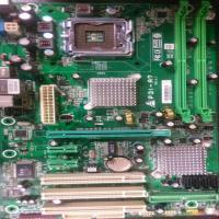 مادربورد کارکرده DDR2 بایواستار سوکت775 BIOSTAR P31-A7