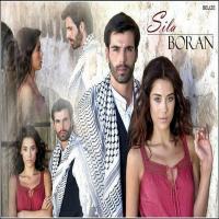 سفارش پستی و خرید اینترنتی سریال ترکی سیلا SILA با دوبله فارسی در تهران و شهرستان ها با کیفیت عالی فقط 35/000 !!!