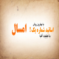 فروش مجموعه دی وی دی آموزشی آفبا،حرف آخر،کنکور آسان هر سه در تهران و شهرستان ها فقط 1/500/