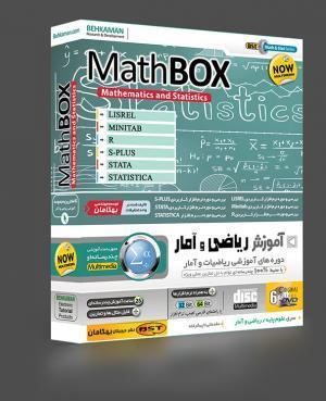 آموزش جامع ریاضی و آمار