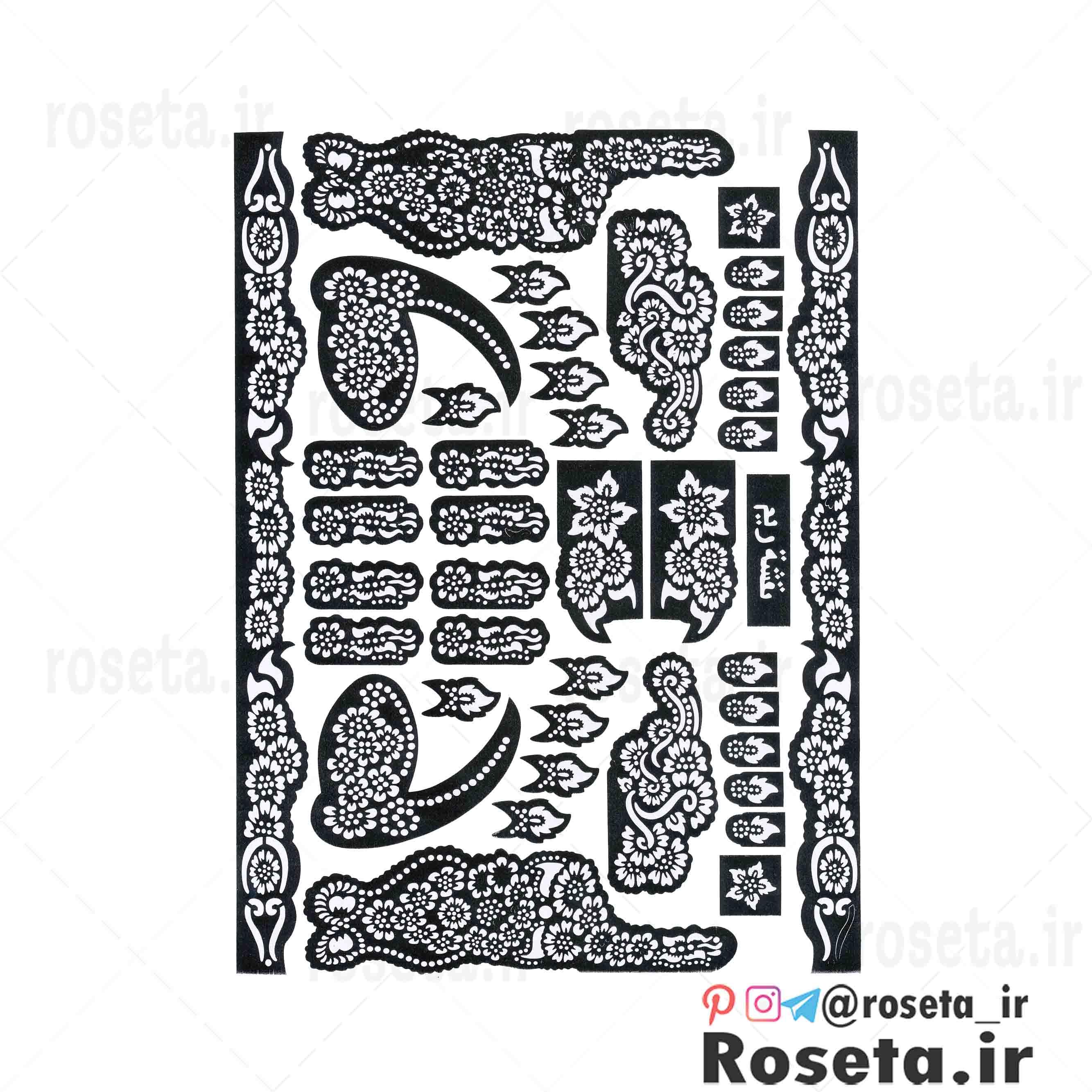 شابلون حنا ( تاتو - تتو موقت ) نقشة ریم
