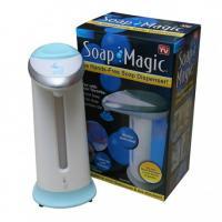 دستگاه صابون ریز اتوماتیک