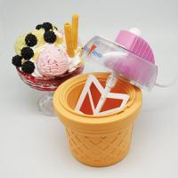 بستنی ساز نایس آیس