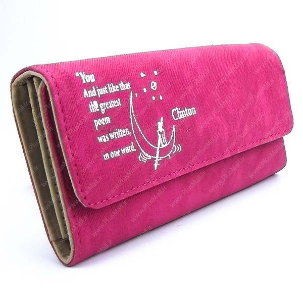 کیف پول زنانه صورتی کد 603016