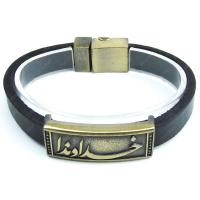 دستبند چرم طرح خداوند DM980001