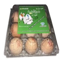 تخم مرغ تازه (رسمی ) مروارید زرین ساز 9 عددی