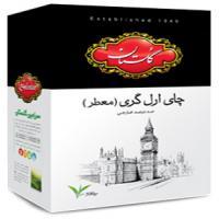 چای ارل گری گلستان مشکی 500 گرمی