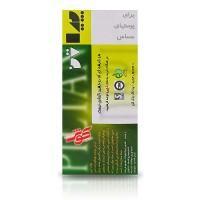 پودر بهداشتی برای پوست های حساس دپی