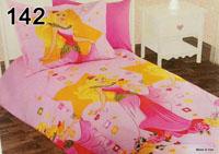 سرویس خواب یک نفره 3تکه عروسکی Veronikai کد 142