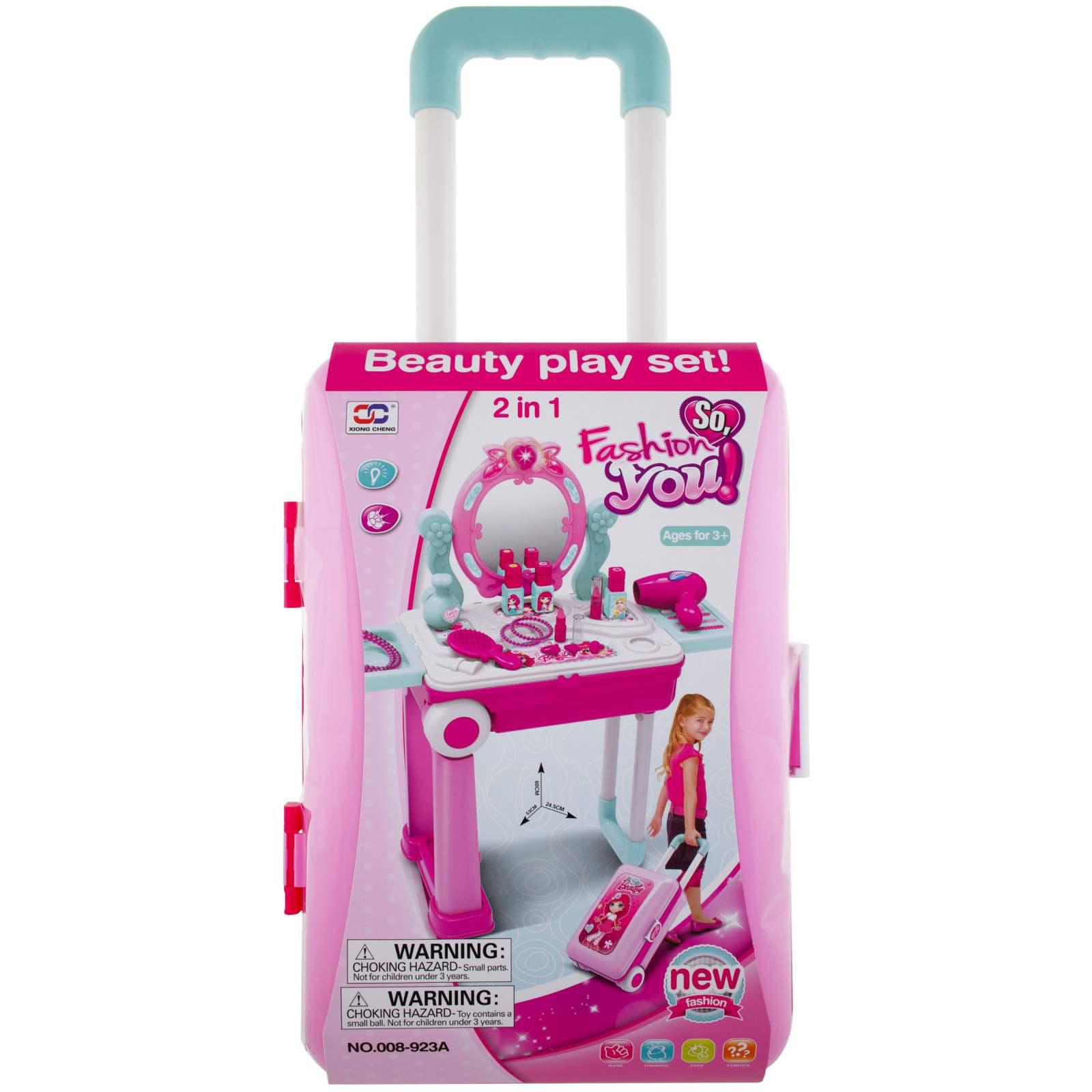 میز آرایش اسباب بازی ژیانگ چنگ مدل Beauty Playset
