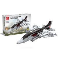 بازی ساختنی (لگو) ژی استار طرح هواپیمای نظامی کد 23032