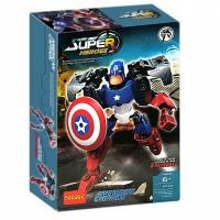 ساختنی دکول مدل Super Heroes 6006