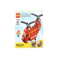 بازی ساختنی (لگو)دکول مدل Architect 3107
