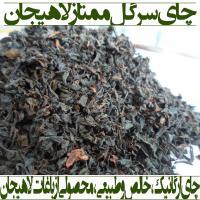 چای بهاره 96