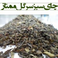 چای سبز ممتاز «نوبر»
