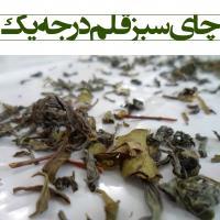 چای سبز قلم درشت «نوبر»