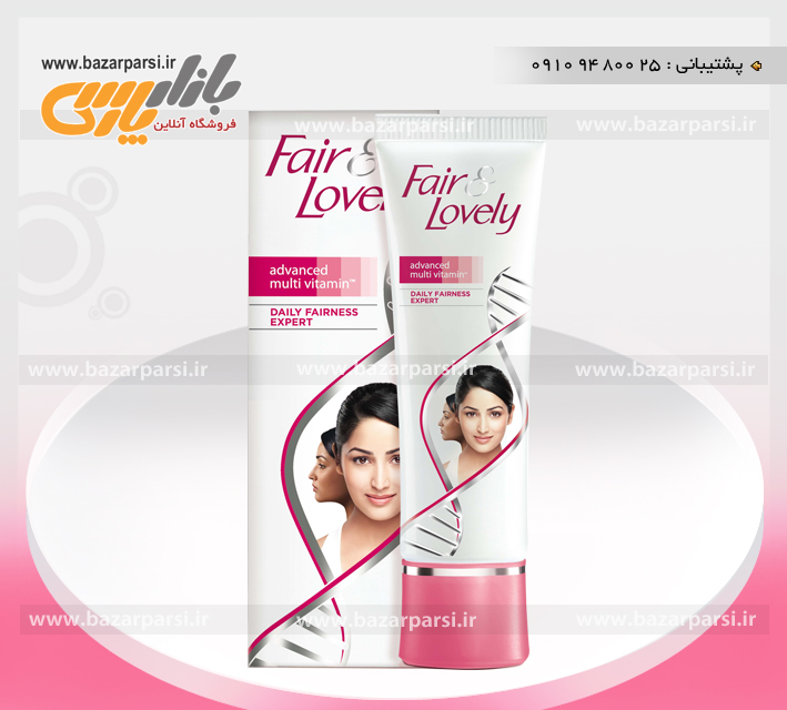 http://d20.ir/14/Images/306//Fair and lovely.jpg