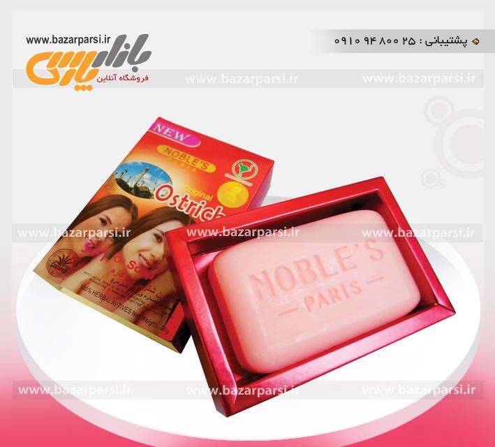 http://d20.ir/14/Images/306//SOAP NOBLES-bazarparsi.ir.jpg