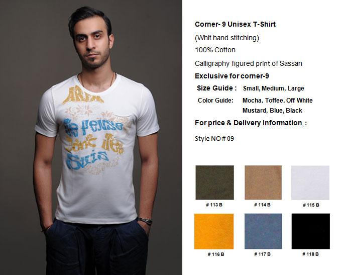 تی شرت Uni*** ( زنانه و مردانه ) 100 درصد کتان