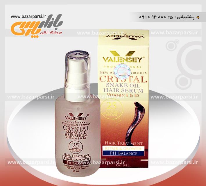 http://d20.ir/14/Images/306//hair serum snake oil-bazarparsi.ir.jpg