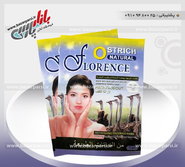 http://d20.ir/14/Images/306//ostrich mask - bazarparsi.ir.jpg