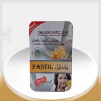 صابون شیر و عسل پاستیل