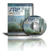 توضيحات پکیج تصویری آموزش  SAP 2000 VERSION 16