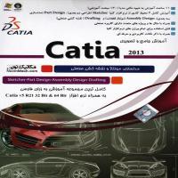 توضيحات پکیج آموزش جامع کتیا مدلسازی مونتاژ و نقشه کشی – Catia 2013