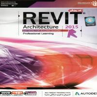 پکیج آموزش رویت آرشیتکچر revit architecture 2015