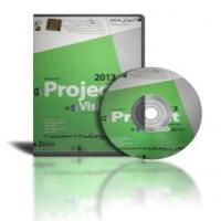 پکیج تصویری آموزش ام اس پروجکت 2013 و آموزش ویزیو 2010 microsaft project 2013 tutorials vi