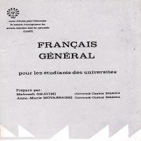 توضيحات کتاب FRANCAIS GENERAL – مهوش قویمی