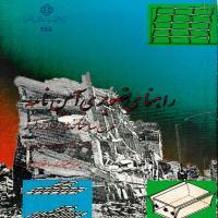 توضيحات کتاب راهنمای تصویری آیین نامه طرح ساختمانها در برابر زلزله